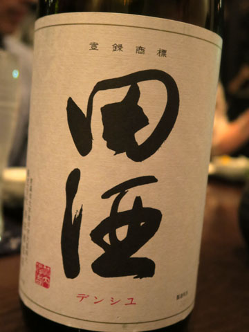 20151210yamadaya-004