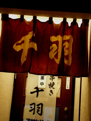 senba20100722-001.JPG
