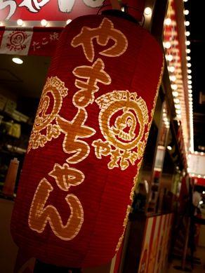 takoyaki20101112-013.JPG