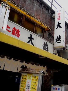 oogoshi20100702-007