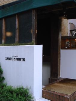 santo20070721-001