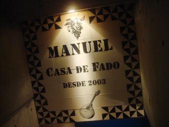 manuel20080116-001