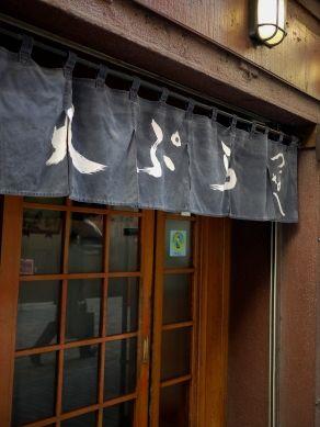 tunahachi20101229-007.JPG