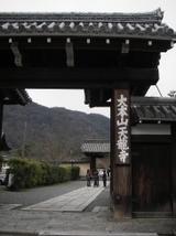 お茶会山門