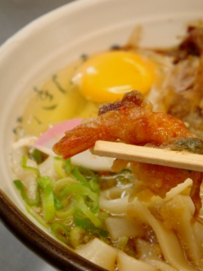 sumiyoshi20090427-006.JPG