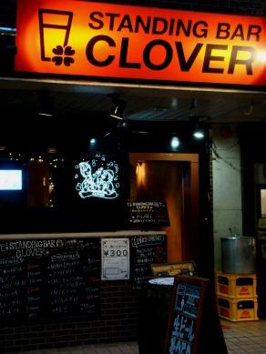 clover20090701-001