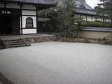 お茶会庭園