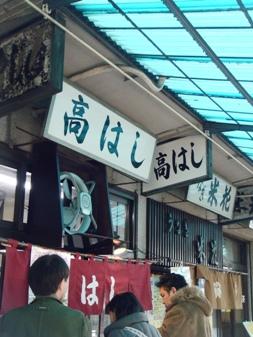 takahashi20080303-005