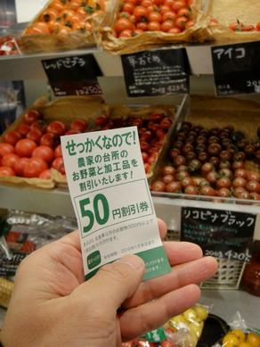 nouka20100221-010.jpg