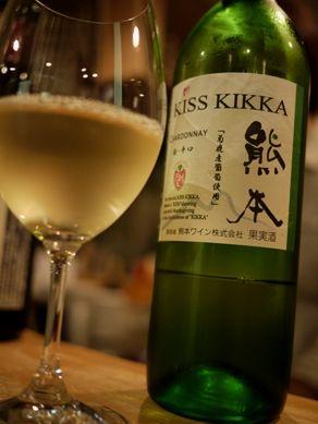 kinasse20110721-001.JPG