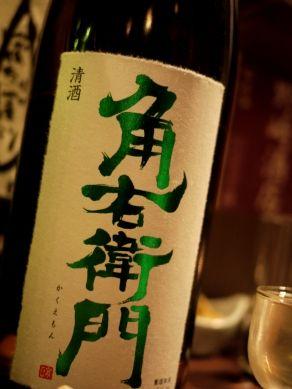 20111220nozaki-010.JPG