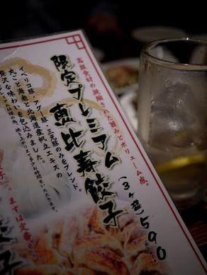 daiho20110510-013.JPG