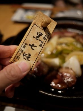 20120329sawarabi-009