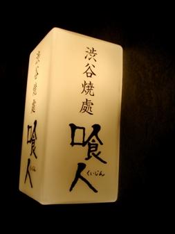 kuijin20071205-001