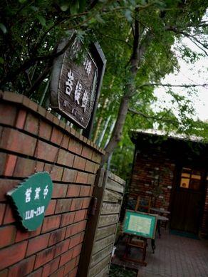 bodaijyu20111003-002.JPG