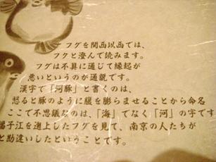 tairyo20061208-001.JPG