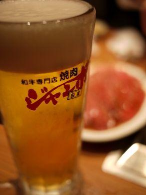 jambo20110315-010.JPG