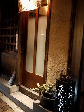 20120329sawarabi-001