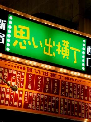 wakatuki20081027-006.JPG