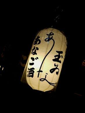 tamai20110921-009.JPG