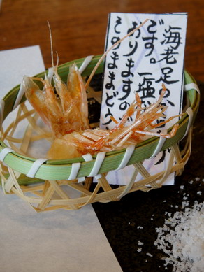 tukumo20100409-003.jpg