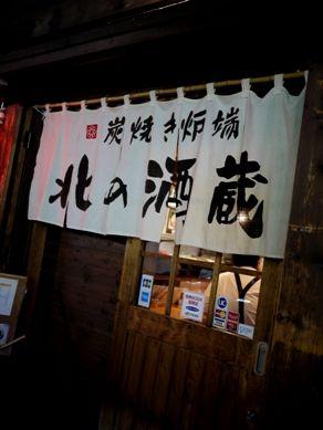 kitano20110627-001.JPG