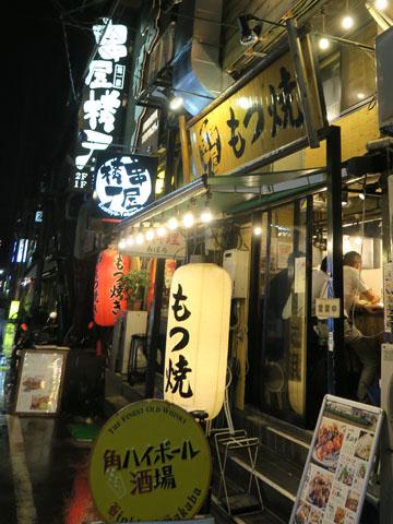 20160915kushiyayokocho-000