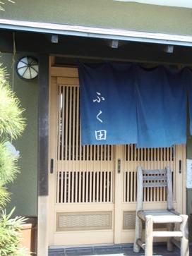 fukuden20080326-002.JPG