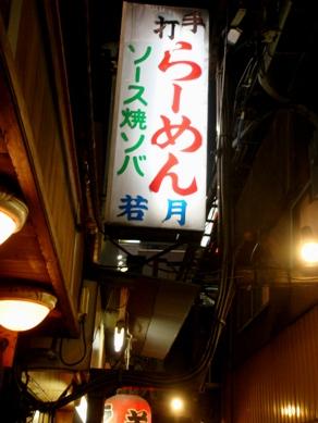 wakatuki20081027-005.JPG