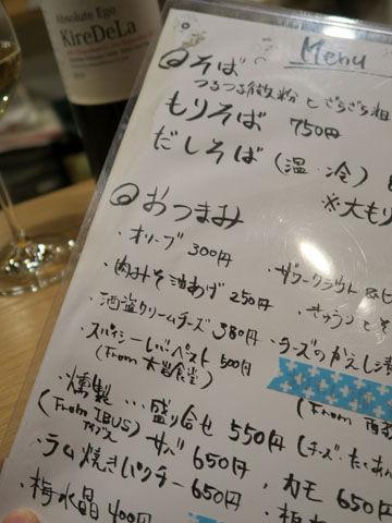 20160324kichi-004