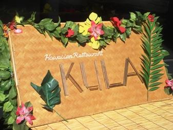 kula20080119-002