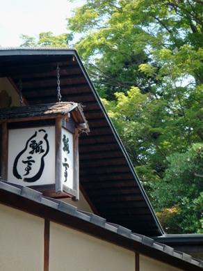 hyotei20080717-001.JPG