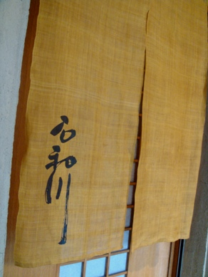iwagawa20080729-001.JPG