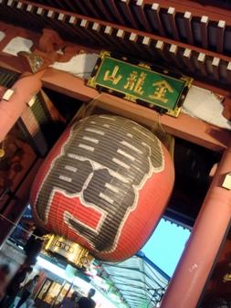 hikariya20070903-001