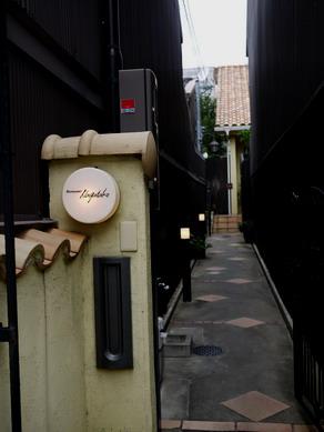 nagatake20100815-001