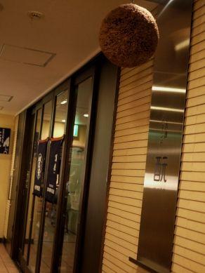 20111202moto-013.JPG