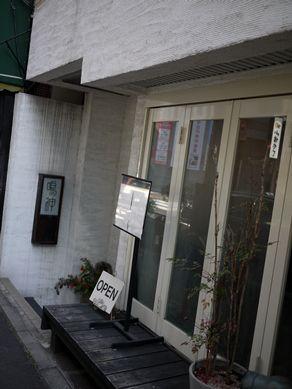 20120217narukami-007