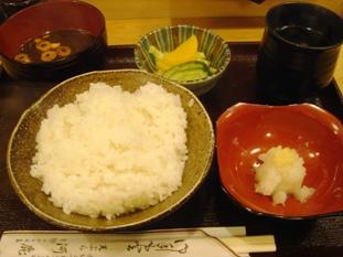 kajika20061016-001.JPG