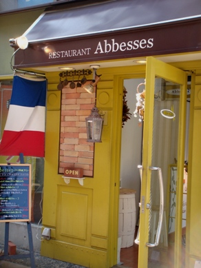 abbesses20091023-001.JPG