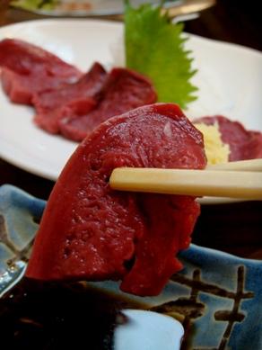 osashimiya20091030-007.JPG