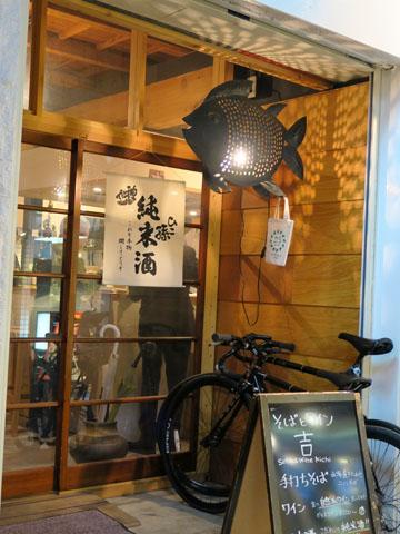 20160324kichi-001