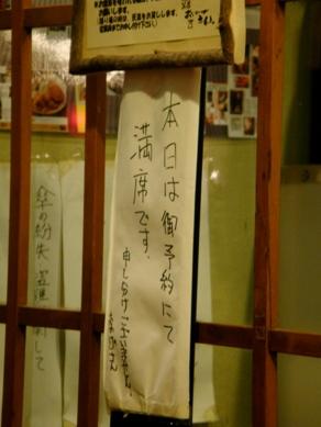 okagesan20090622-011.JPG