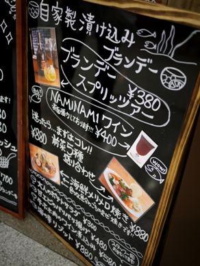 uochika20111020-003.JPG