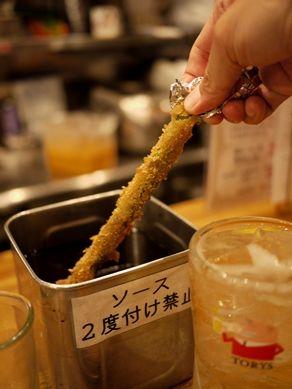 20120523fukuchan-008