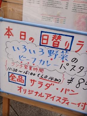 wainosuke20090108-008.JPG