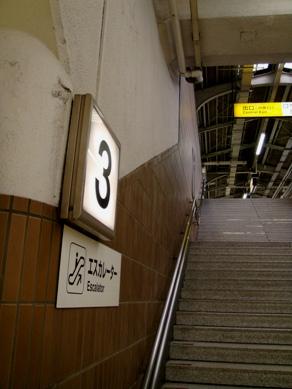 sumiyoshi20090427-011.JPG