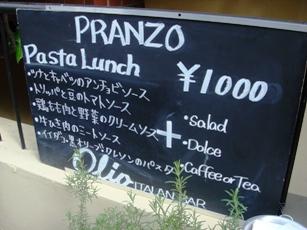 olio20070208-006.JPG