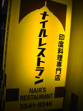 nail20080530-001.JPG
