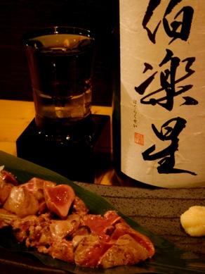 kazenogotoku20091122-006.JPG