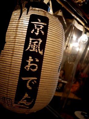denraku20110207-004.JPG